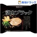 即席富山ブラックラーメン(1食入)
