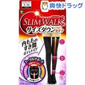 スリムウォーク サイズダウンタイツ S〜Mサイズ ブラック(1足)【スリムウォーク】