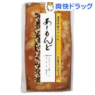 金澤手作りケーキ あーもんど(1コ入)