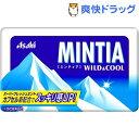 ミンティア ワイルド&クール(50粒)【MINTIA(ミンティア)】