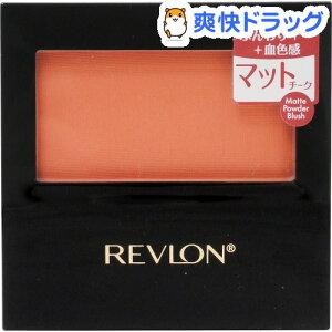 レブロン マット パウダー ブラッシュ 106 オレンジスエード(1コ入)【レブロン(REVL…