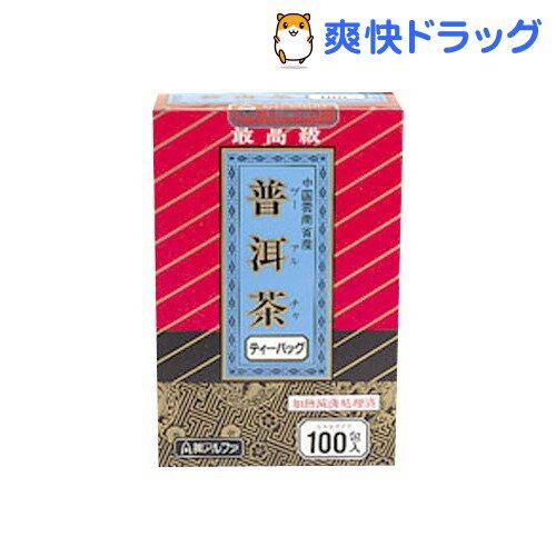 プーアル茶(100包)