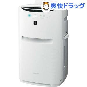 シャープ プラズマクラスター加湿空気清浄機 ホワイト系 KI-DX85-W / シャープ☆送料無料☆シャ...