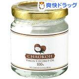 チャオコー ココナッツオイル(157g)
