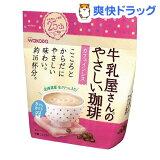 牛乳屋さんのやさしい珈琲 袋(220g)