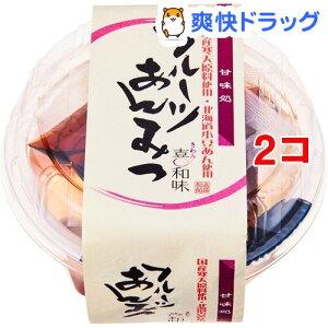 遠藤製餡 甘味処 フルーツあんみつ(250g*2コセット)