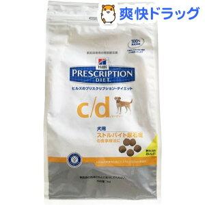 ヒルズ プリスクリプション・ダイエット 犬用 c/d ドライ / ヒルズ プリスクリプション・ダイ...