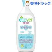 エコベール ゼロ 食器用洗剤(750mL)【エコベール(ECOVER)】