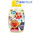 爽快ドラッグで買える「アンパンマン あわ入浴剤 ボトルタイプ(300ml」の画像です。価格は899円になります。