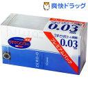 コンドーム リンクルゼロゼロ 1500(12コ*2コ入)【リンクルゼロゼロ】[避妊具]