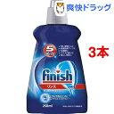 フィニッシュ リンス(250mL*3コセット)【フィニッシュ(食器洗い機用洗剤)】【送料無料】 - 爽快ドラッグ