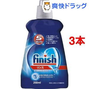 フィニッシュ コセット 食器洗い