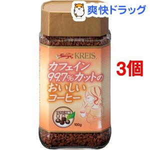 カフェイン コーヒー コセット