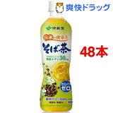伊藤園 そば茶(500mL*48本セット)