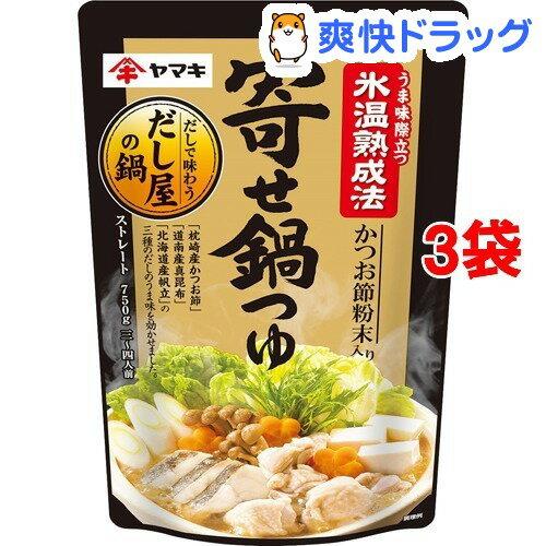 ヤマキ 寄せ鍋つゆ(750g*3コセット)