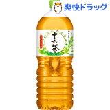 十六茶(2L*6本入)
