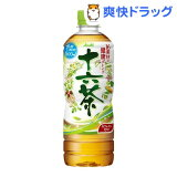 十六茶(600mL*24本入)