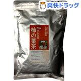 徳島産 みんなの柿の葉茶(3g*40包)