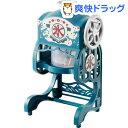 電動本格ふわふわ氷かき器(1個)【ドウシシャ】...