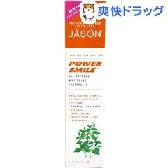 ジェイソン ナチュラル トゥースペースト PSMP マックスペパーミント / ジェイソン(JASON) / 歯...