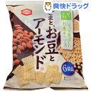ごまと、お豆とアーモンド★税抜1900円以上で送料無料★ごまと、お豆とアーモンド(80g)