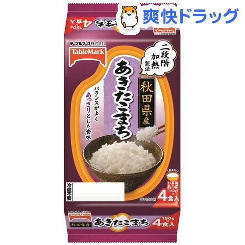 テーブルマーク たきたてご飯 秋田県産あきたこまち (分割)4食