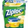 ジップロック スクリューロック(473mL*2コ入)【soukai_0912】【Ziploc(ジップロック)】[プラスチック保存容器 お花見 ランチボックス]