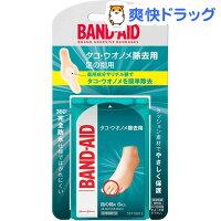 バンドエイドタコ・ウオノメ除去用指の間用(6枚入)
