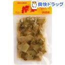 【訳あり】創健社 べに花一番 搾菜(ザーサイ)(150g)【創健社】