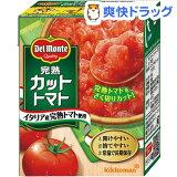 デルモンテ 完熟カットトマト(388g)