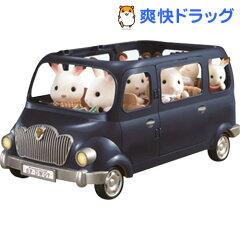シルバニアファミリー V-02 みんなでドライブ ファミリーワゴン(1セット)【シルバニアファミリー】[シルバニアファミリー 車 おもちゃ]【送料無料】