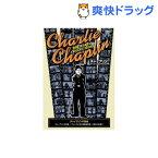 チャールズ・チャップリン チャップリンの独身 DVD CRN-010(1枚入)