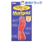 オカモト マリーゴールド フィットネス(Sサイズ)【マリーゴールド】[マリーゴールド ゴム手袋 s 手袋 キッチン用手袋]