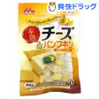 森乳サンワールド ワンラック 本物チーズ パンプキン(60g)【ワンラック(ONELAC)】[国産 無着色]