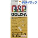 キューピーコーワ ゴールドA(180錠)【キューピー コーワ】[サプリ サプリメント]【送料無料】
