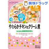 和光堂 グーグーキッチン やわらかチキンのクリーム煮 12ヵ月〜(80g)