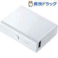 モバイルバッテリー 5200mAh BTL-RDC13W(1個)