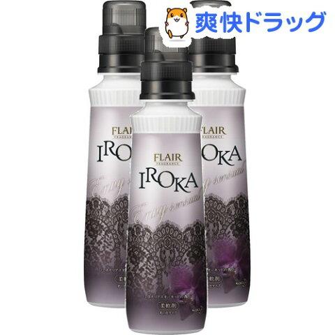 フレア フレグランス IROKA 柔軟剤 Envy ミステリアスオーキッドの香り 本体(570ml*3本セット)【m8x】【フレア フレグランス】[イロカ 抗菌 防臭 ボトル 液体 まとめ買い]