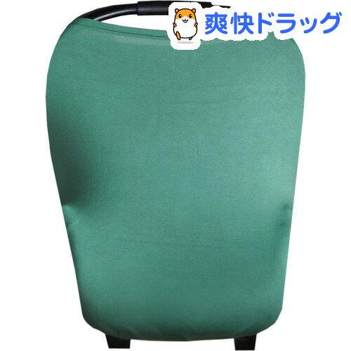 マタニティウェア・授乳服, 授乳ケープ  (1)(Copper Pearl)
