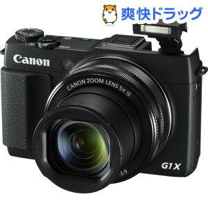 キヤノン デジタルカメラ パワーショット G1 X Mark II / パワーショット(PowerShot)☆送料無料...