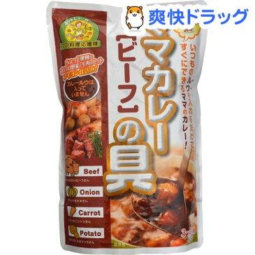 石田缶詰 ママカレーの具 ビーフ(825g)【石田缶詰】