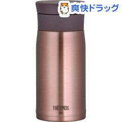サーモス 真空断熱ケータイマグ JMZ-350 ピンク / サーモス(THERMOS) / 水筒 直飲み●セール中...