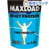パワープロダクション マックスロード ホエイプロテイン サワーミルク味(1kg)