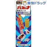 バポナ 殺虫プレート(1枚入)