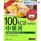 マイサイズ 中華丼(150g)