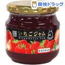 グリーンウッド JAS特級いちごジャム(280g)【グリーンウッド(GREEN WOOD)】