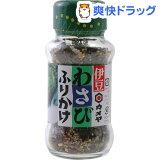 カメヤ わさびふりかけ 瓶(48g)