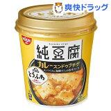 純豆腐 カレースンドゥブチゲスープ(1コ入)