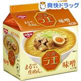 日清ラ王 味噌(5食入)
