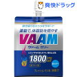 ヴァームゼリー(180g)【ヴァーム(VAAM)】[ヴァームゼリー サプリメント アミノ酸]